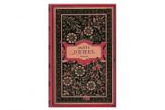 Gratis boek Dan Brown's – De Hel