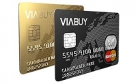 Prepaid Mastercard, 100% acceptatie